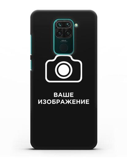 Чехол с фотографией, рисунком, логотипом на заказ силикон черный для Xiaomi Redmi Note 9