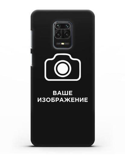Чехол с фотографией, рисунком, логотипом на заказ силикон черный для Xiaomi Redmi Note 9 Pro