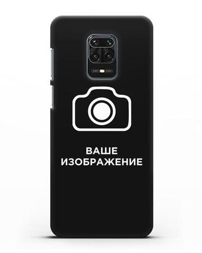Чехол с фотографией, рисунком, логотипом на заказ силикон черный для Xiaomi Redmi Note 9S