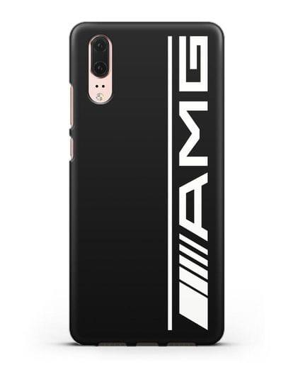 Чехол с логотипом AMG силикон черный для Huawei P20