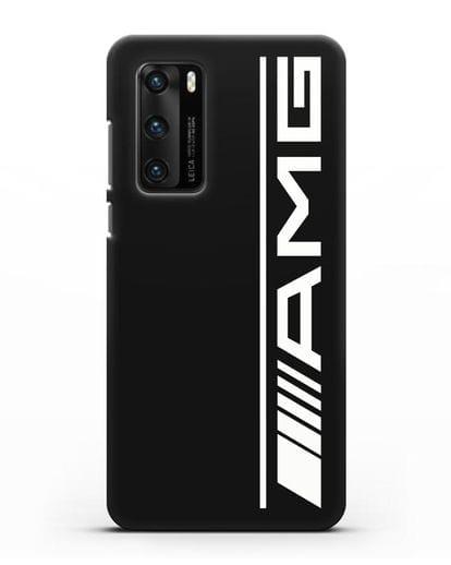 Чехол с логотипом AMG силикон черный для Huawei P40