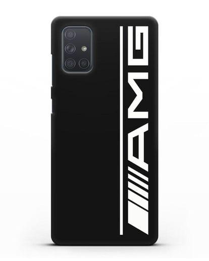 Чехол с логотипом AMG силикон черный для Samsung Galaxy A71 [SM-A715F]