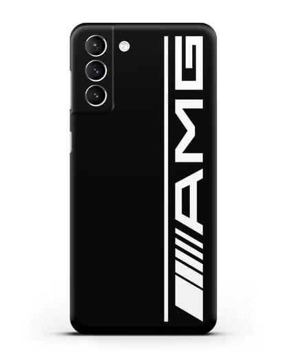 Чехол с логотипом AMG силикон черный для Samsung Galaxy S21 Plus [SM-G996B]