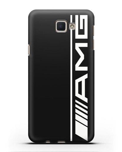 Чехол с логотипом AMG силикон черный для Samsung Galaxy J5 Prime [SM-G570]