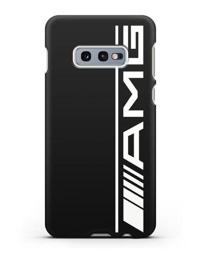Чехол с логотипом AMG силикон черный для Samsung Galaxy S10e [SM-G970F]