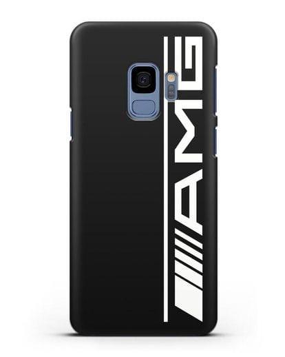 Чехол с логотипом AMG силикон черный для Samsung Galaxy S9 [SM-G960F]
