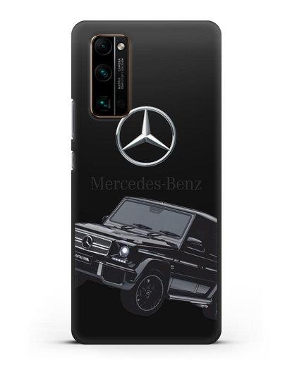 Чехол с картинкой Мерседес Гелендваген силикон черный для Honor 30 Pro