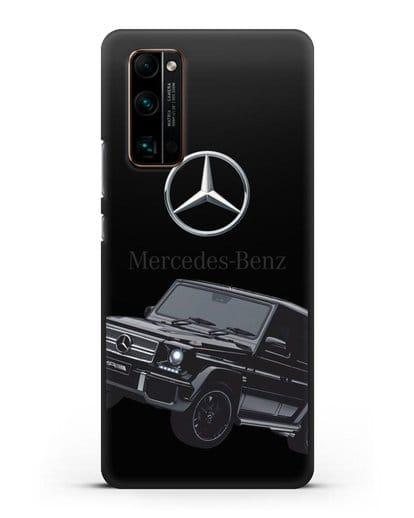 Чехол с картинкой Мерседес Гелендваген силикон черный для Honor 30 Pro Plus