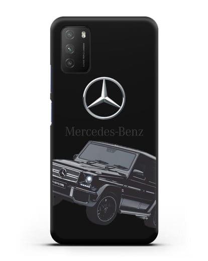 Чехол с картинкой Мерседес Гелендваген силикон черный для Xiaomi Poco M3