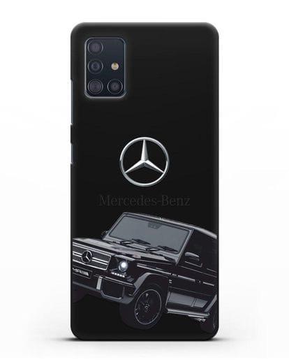 Чехол с картинкой Мерседес Гелендваген силикон черный для Samsung Galaxy A51 [SM-A515F]
