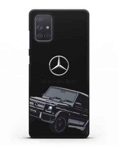 Чехол с картинкой Мерседес Гелендваген силикон черный для Samsung Galaxy A71 [SM-A715F]