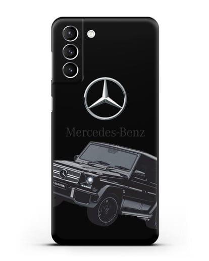Чехол с картинкой Мерседес Гелендваген силикон черный для Samsung Galaxy S21 Plus [SM-G996B]
