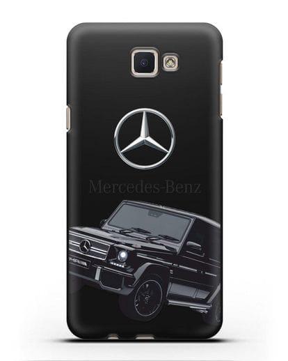 Чехол с картинкой Мерседес Гелендваген силикон черный для Samsung Galaxy J5 Prime [SM-G570]