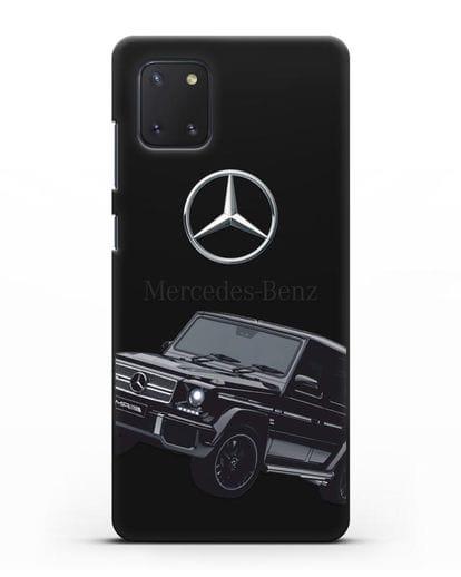 Чехол с картинкой Мерседес Гелендваген силикон черный для Samsung Galaxy Note 10 Lite [N770F]