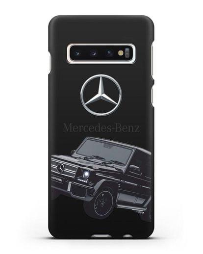 Чехол с картинкой Мерседес Гелендваген силикон черный для Samsung Galaxy S10 [SM-G973F]