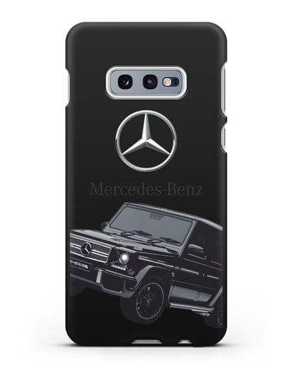 Чехол с картинкой Мерседес Гелендваген силикон черный для Samsung Galaxy S10e [SM-G970F]