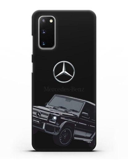 Чехол с картинкой Мерседес Гелендваген силикон черный для Samsung Galaxy S20 [SM-G980F]
