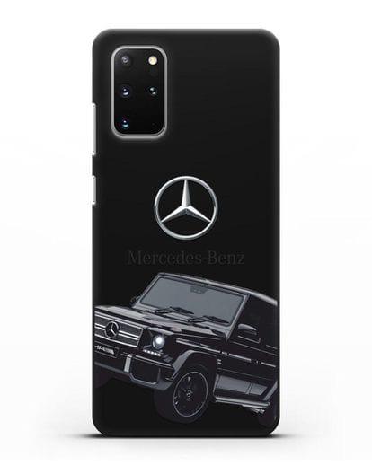 Чехол с картинкой Мерседес Гелендваген силикон черный для Samsung Galaxy S20 Plus [SM-G985F]