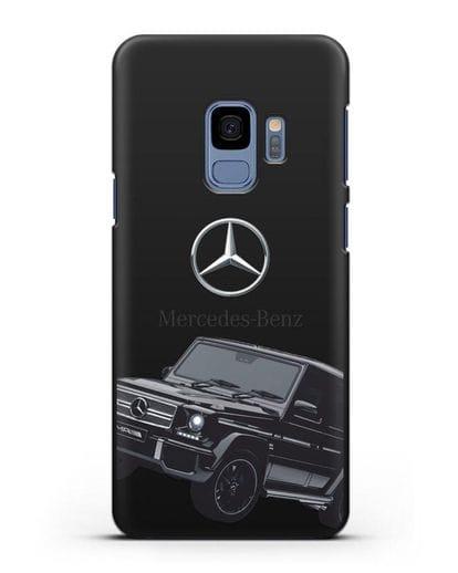 Чехол с картинкой Мерседес Гелендваген силикон черный для Samsung Galaxy S9 [SM-G960F]