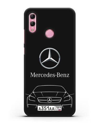 Чехол Mercedes Benz с автомобильным номером силикон черный для Honor 10 Lite