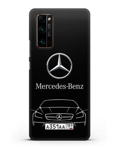 Чехол Mercedes Benz с автомобильным номером силикон черный для Honor 30 Pro Plus