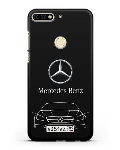 Чехол Mercedes Benz с автомобильным номером силикон черный для Honor 7C