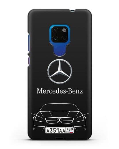 Чехол Mercedes Benz с автомобильным номером силикон черный для Huawei Mate 20