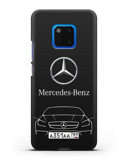 Чехол Mercedes Benz с автомобильным номером силикон черный для Huawei Mate 20 Pro