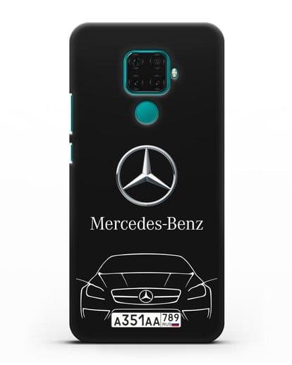Чехол Mercedes Benz с автомобильным номером силикон черный для Huawei Mate 30 Lite
