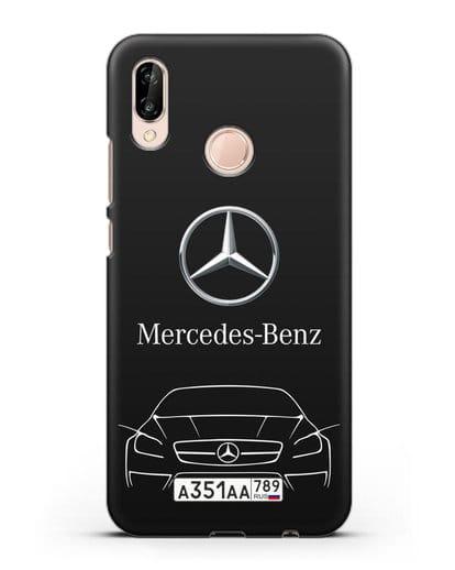 Чехол Mercedes Benz с автомобильным номером силикон черный для Huawei P20 Lite