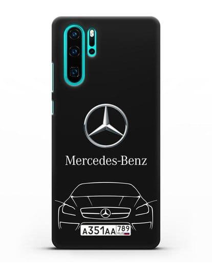 Чехол Mercedes Benz с автомобильным номером силикон черный для Huawei P30 Pro