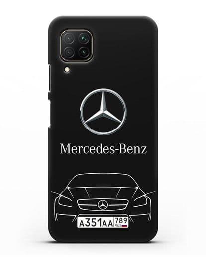 Чехол Mercedes Benz с автомобильным номером силикон черный для Huawei P40 lite