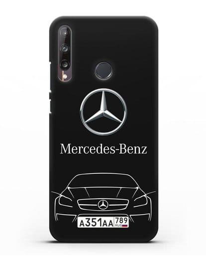 Чехол Mercedes Benz с автомобильным номером силикон черный для Huawei P40 lite E