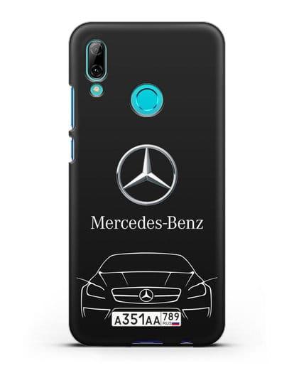 Чехол Mercedes Benz с автомобильным номером силикон черный для Huawei P Smart 2019