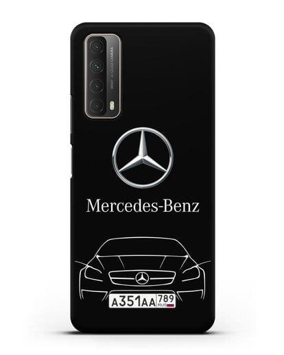 Чехол Mercedes Benz с автомобильным номером силикон черный для Huawei P Smart 2021