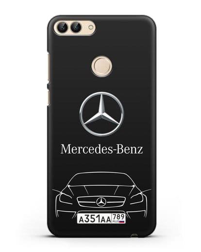 Чехол Mercedes Benz с автомобильным номером силикон черный для Huawei P Smart