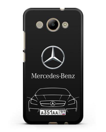 Чехол Mercedes Benz с автомобильным номером силикон черный для Huawei Y3 2017