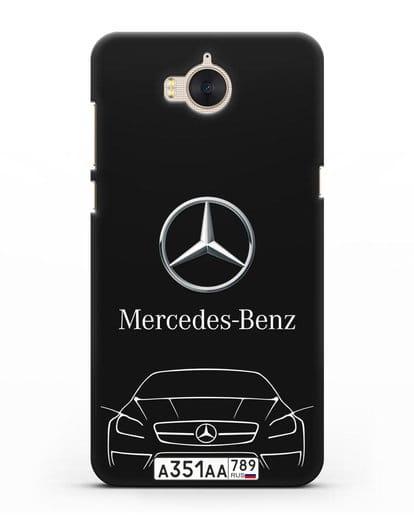 Чехол Mercedes Benz с автомобильным номером силикон черный для Huawei Y5 2017