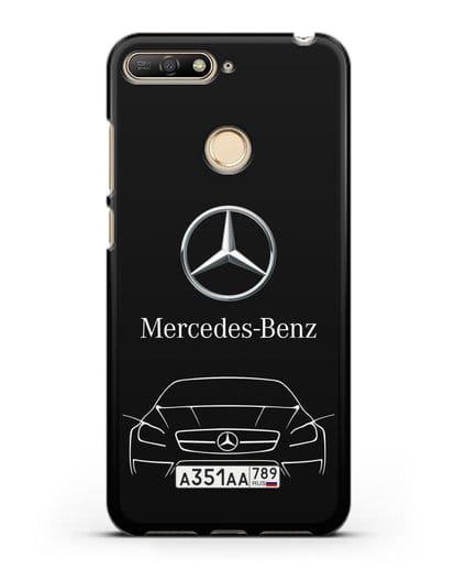 Чехол Mercedes Benz с автомобильным номером силикон черный для Huawei Y6 Prime 2018