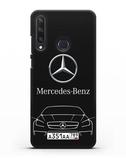 Чехол Mercedes Benz с автомобильным номером силикон черный для Huawei Y6P