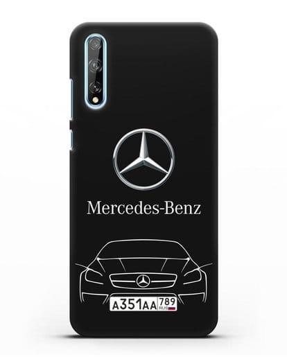 Чехол Mercedes Benz с автомобильным номером силикон черный для Huawei Y8P