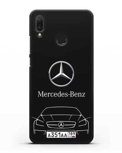 Чехол Mercedes Benz с автомобильным номером силикон черный для Huawei Y9 2019