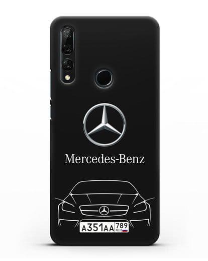 Чехол Mercedes Benz с автомобильным номером силикон черный для Huawei Y9 Prime 2019
