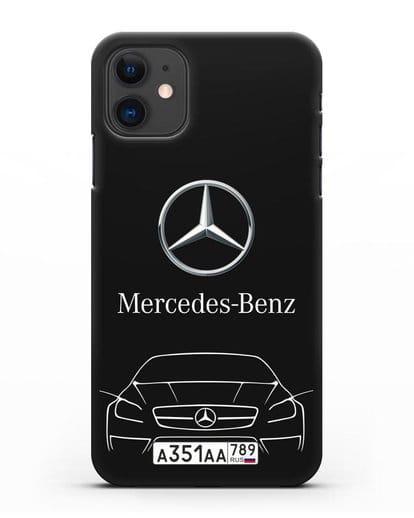 Чехол Mercedes Benz с автомобильным номером силикон черный для iPhone 11