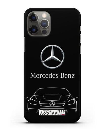 Чехол Mercedes Benz с автомобильным номером силикон черный для iPhone 12 Pro