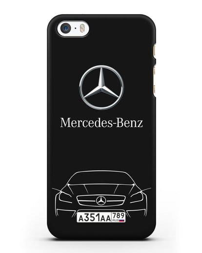 Чехол Mercedes Benz с автомобильным номером силикон черный для iPhone 5/5s/SE
