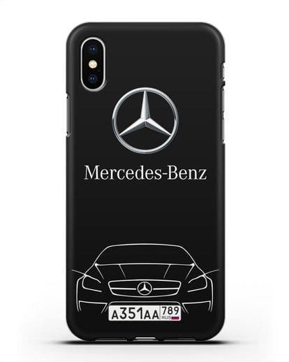 Чехол Mercedes Benz с автомобильным номером силикон черный для iPhone X