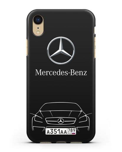 Чехол Mercedes Benz с автомобильным номером силикон черный для iPhone XR