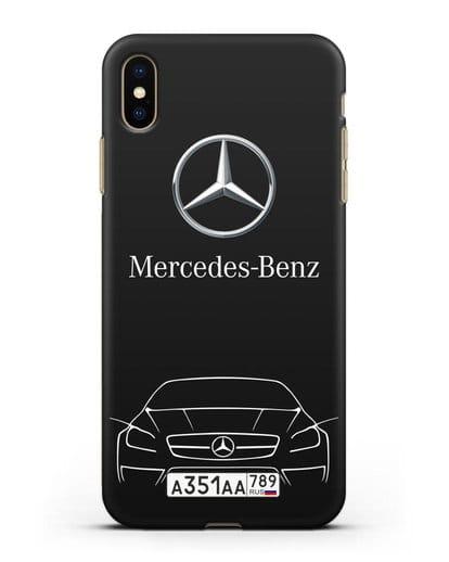 Чехол Mercedes Benz с автомобильным номером силикон черный для iPhone XS Max