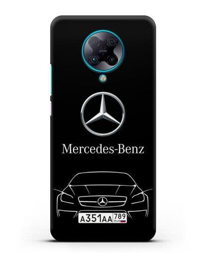Чехол Mercedes Benz с автомобильным номером силикон черный для Xiaomi Poco F2 Pro